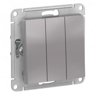 SE AtlasDesign Алюминий Выключатель 3-клавишный сх.1+1+1, 10АХ, механизм
