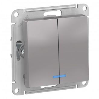 SE AtlasDesign Алюминий Выключатель 2-клавишный с подсветкой, сх.5а, 10АХ, механизм