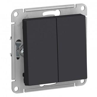 SE AtlasDesign Карбон Выключатель 2-клавишный сх.5, 10АХ, механизм