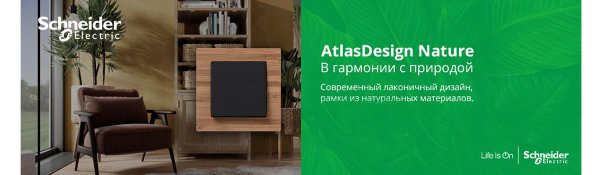 Atlas Design 1