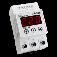 Реле напряжения модульное 32А 220V DigiTOP VP-32А