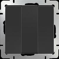 Выключатель 3-кл. WERKEL (черный матовый)