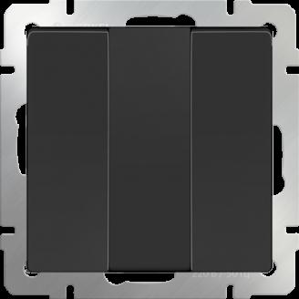 Выключатель трехклавишный (черный матовый)