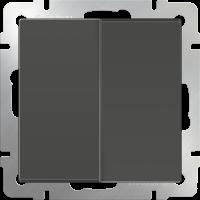 Переключатель 2-кл. WERKEL (серо-коричневый)