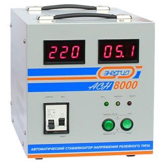 Cтабилизатор напряжения АСН- 8000 ЭНЕРГИЯ с цифр. дисплеем