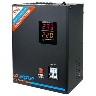 Cтабилизатор VOLTRON -10 000 ЭНЕРГИЯ Voltron (5%)