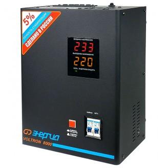 Cтабилизатор VOLTRON -8 000 ЭНЕРГИЯ Voltron (5%)